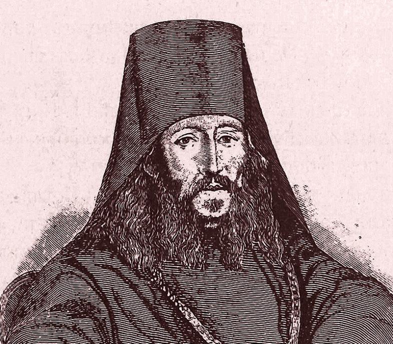 Архімандрит Мельхіседек (1716-1809). Захисник віри, що благословив Коліївщину
