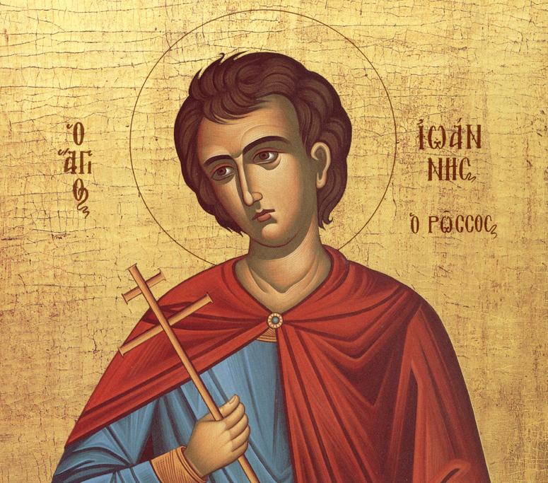 Святий сповідник Іоанн Руський (1690-1730)