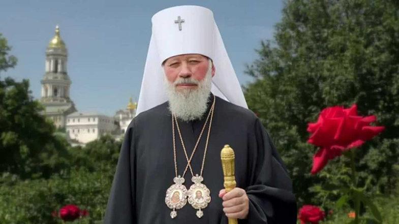 Митрополит Київський і всієї України Володимир (1935-2014). Предстоятель Української Православної Церкви