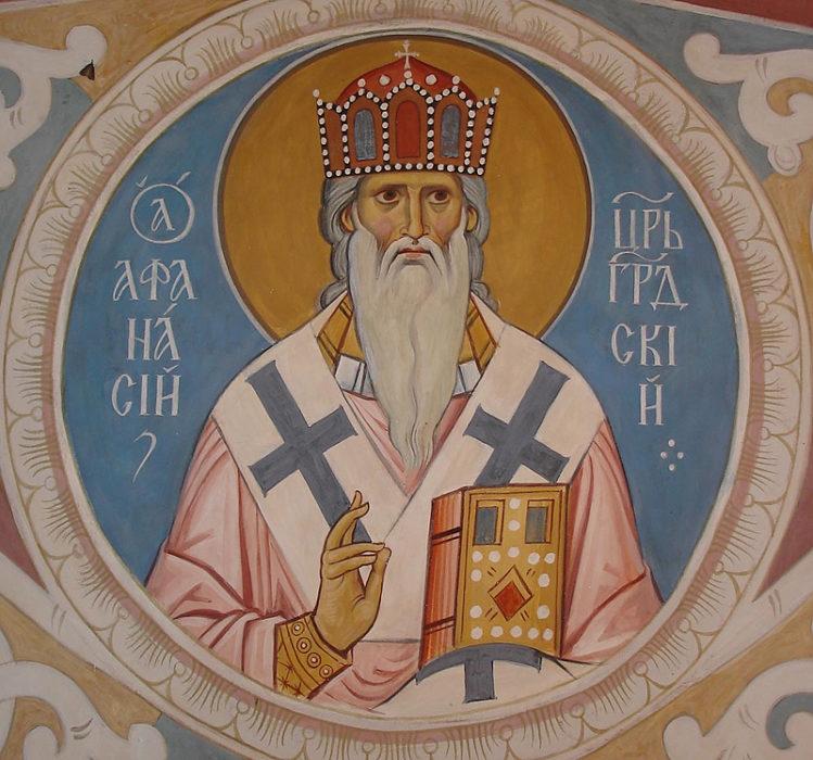 Святитель Афанасій (1597-1654), патріарх Царгородський, Харківський і Лубенський чудотворець