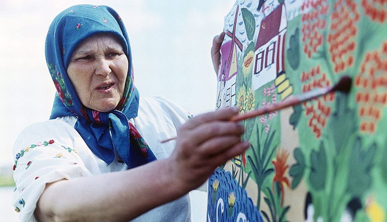 Марія Оксентіївна Примаченко