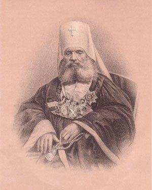 Філарет Благочестивий Київський (1779-1857 )