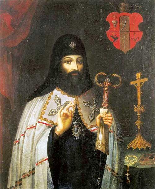 Митрополит Петро Могила