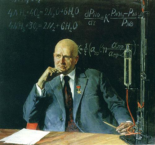 Василь Іванович Атрощенко (1906-1991). Хімік-технолог, педагог. Герой Соціалістичної Праці