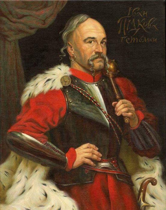 Іван Підкова (1533-1578). Кошовий отаман, молдовський господар