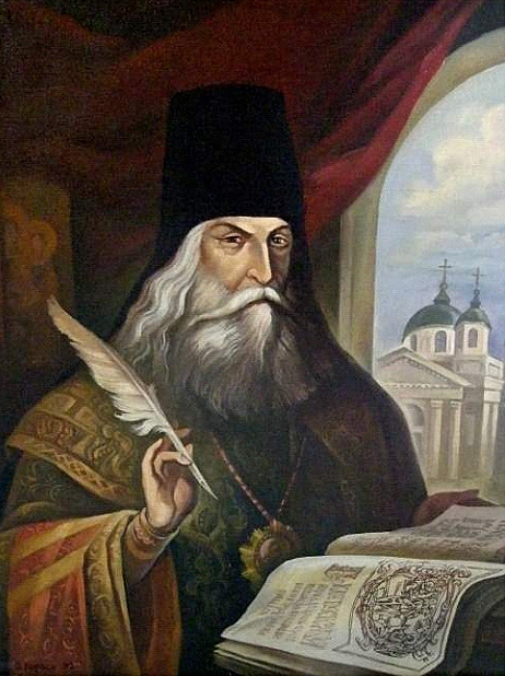 Лазар Баранович (1616-1693). Священик, богослов, філософ, поет, риторик, полеміст