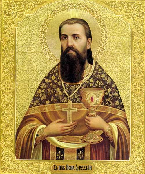 Святий праведний Іона Атаманський, одеський чудотворець (1855-1924)